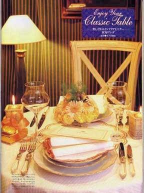 テーブルクロスとテーブルナプキンはお揃い