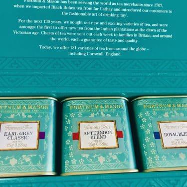 イングリッシュアフタヌーンティ紅茶。フォトナム&メイソン