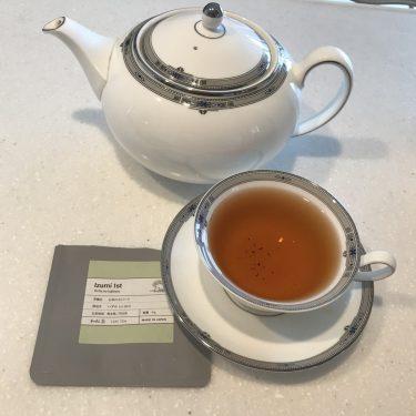 和紅茶静岡県