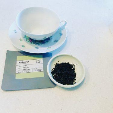 神奈川県の紅茶、こゆるぎ