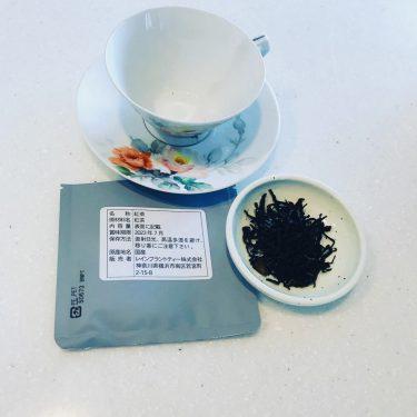 和紅茶埼玉県産地